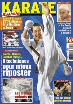 Karaté Bushido Mars 2007 (n°354)