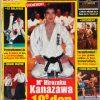 Karaté Bushido Décembre 2006 (N°351)