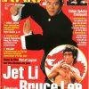 Karaté Bushido Juin 2001 (N°291)