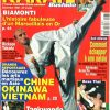 Karaté Bushido Décembre 1998 (N°263)