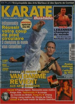 KARATE BUSHIDO JUILLET-AOUT 1996