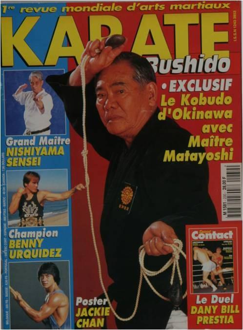 KARATE BUSHIDO DECEMBRE 1995