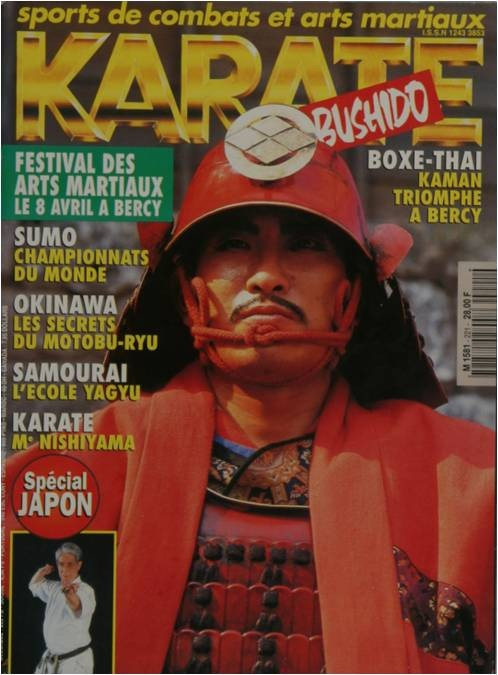 KARATE BUSHIDO FEVRIER 1995