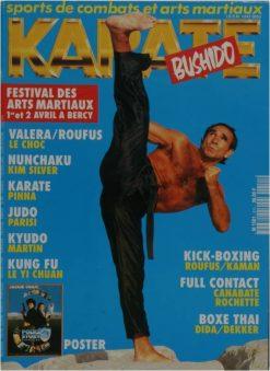 KARATE BUSHIDO MARS 1994