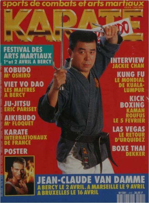 KARATE BUSHIDO FEVRIER 1994