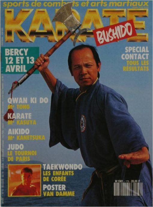 KARATE BUSHIDO MARS 1991