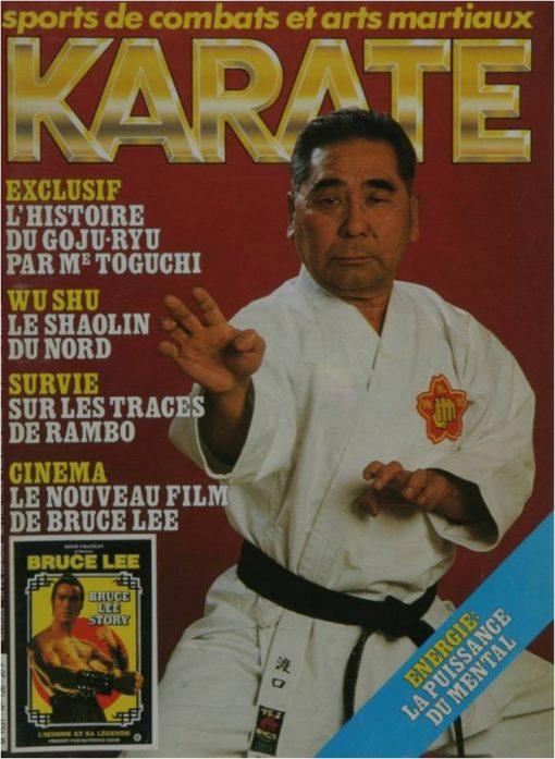 KARATE BUSHIDO JUIN 1986