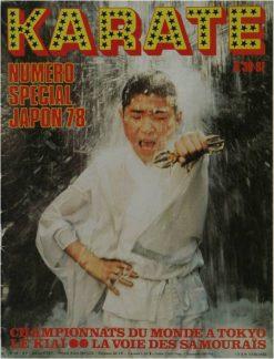 KARATE BUSHIDO DECEMBRE-JANVIER 1977