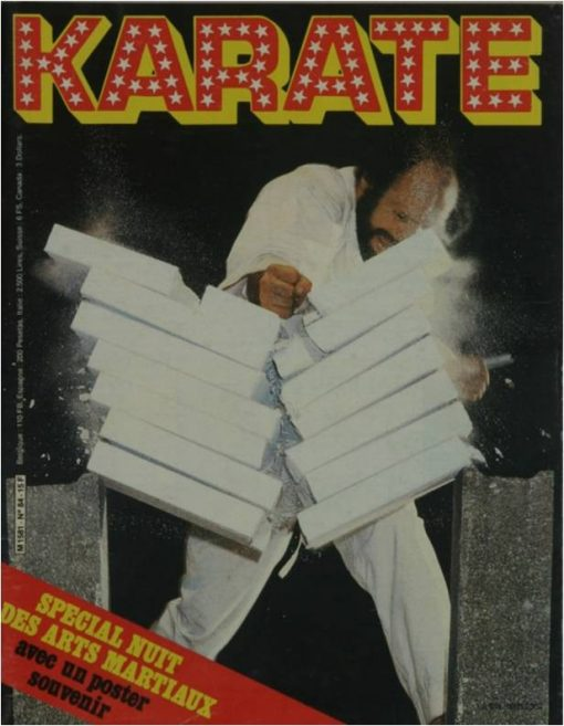 KARATE BUSHIDO JUIN 1982