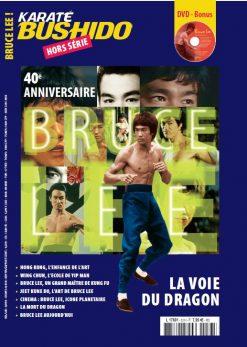 HORS SERIE 33 BRUCE LEE - JUIN 2013 + DVD BONUS