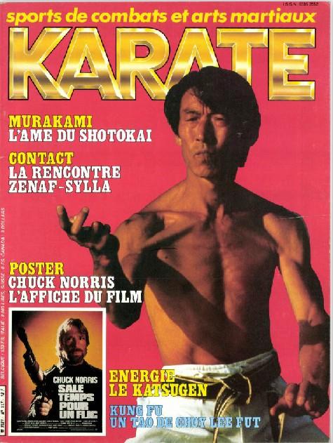 KARATE BUSHIDO n°117 SEPTEMBRE 1985 EN NUMERIQUE