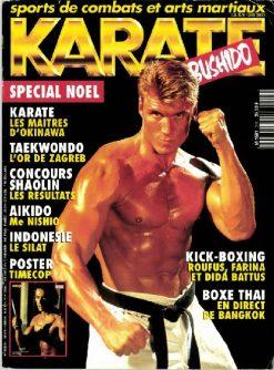 KARATE BUSHIDO n°219 DECEMBRE 1994 EN NUMERIQUE