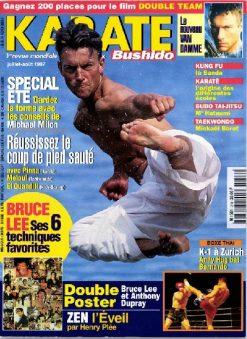 KARATE BUSHIDO n°248 JUILLET AOUT 1997 EN NUMERIQUE