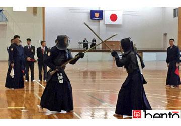 japon cours