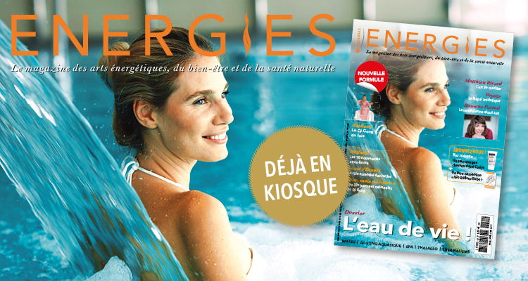 Energies #42 - Carrousel KB (v1b)