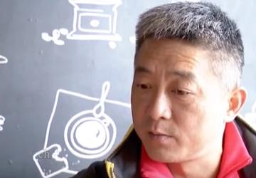 Un expert d 39 art martiaux chinois sauve une vie karate for Maitre art martiaux chinois