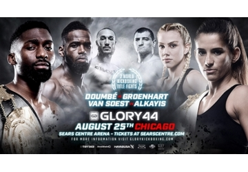 glory 44 une chicago