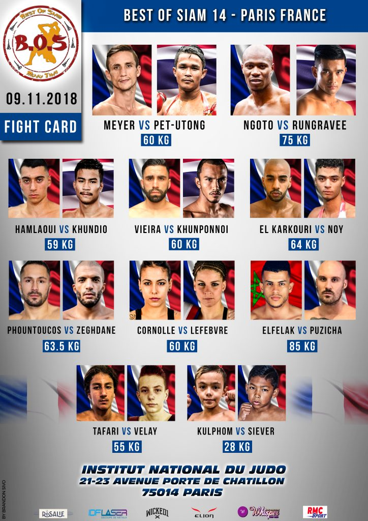 fight-card