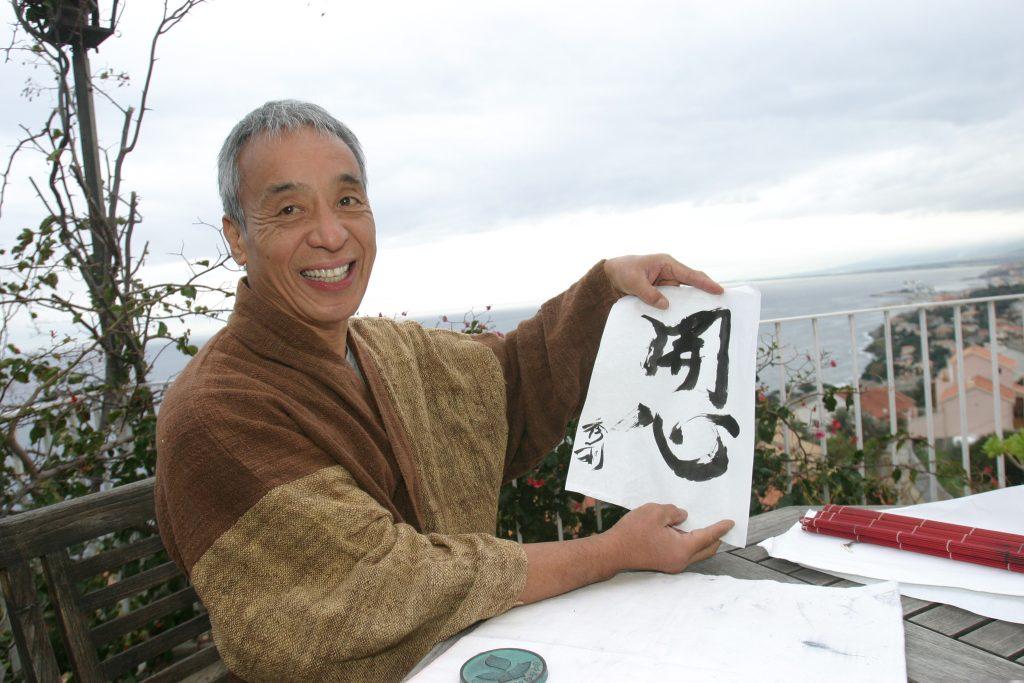 CREDIT:JOHANN VAYRIOT/KARATE BUSHIDO IMAGE: IDETOSHI NAKAHASHI -CALIGRAPHIE - LARGEUR - 1/12/04